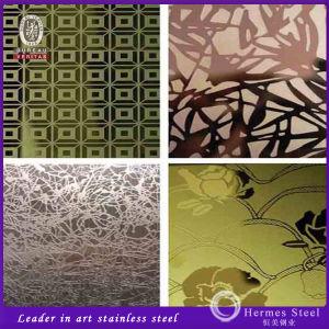 Comerciare il più bene 304 strati all'ingrosso decorativi dell'acciaio inossidabile