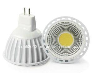 MR16 5W 1xcob 450lm White 6000-6500k LED Spot Lights (Gleichstrom 12V)