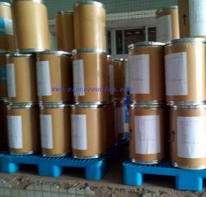 GMP مصنع أدوية الصف USP35 كبريتات الزنك مونوهيدرات 99.5٪