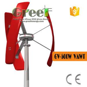 500W 1KW 2 kw pequena Mini turbina gerador eólico vertical para venda