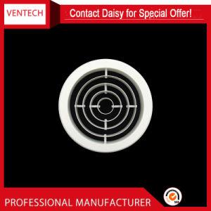Ventech Multi кольцо воздушного диффузора Жиклерам фокального пятна