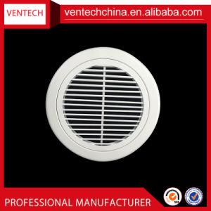 中国の製造者の空気グリルアルミニウム線形棒グリルの空気拡散器