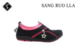 Zapatos ocasionales de Shoes&Comfortable de las señoras de la venta al por mayor del nivel superior