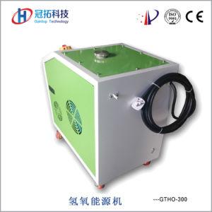 최신 판매를 위한 고능률을%s 가진 기계를 만드는 용접 관