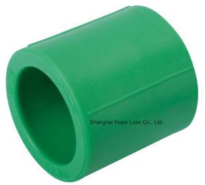 高品質のPPRの管付属品