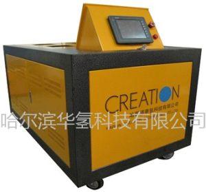 水素の酸素の発電機(Huaqing-10000A)