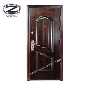 최신 판매 중국 안전 강철 문