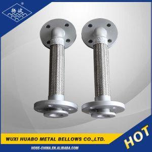 振動吸収物のホースの金属のホースの適用範囲が広い管
