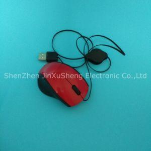 Chaude pour le don d'ordinateur Mini-souris USB