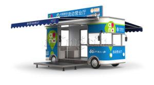 Мороженое, утвержденном CE поставщика продуктов питания тележки