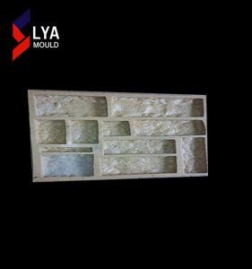 装飾的な城の人工的なシリコーンの具体的な石造り型