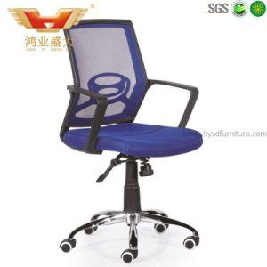 昇進の参謀本部部屋(HY-911B-2)のための中間の網タスクの椅子