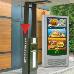 Yashi 55inch im Freien Digital Signage LCD-Bildschirmanzeige einteiliger PC Kiosk