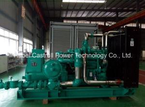Cummins Engine를 가진 2017년 중국 공장 최신 판매 10kw/12.5kVA-2000kw/2500kVA 천연 가스 또는 디젤 엔진 발전기