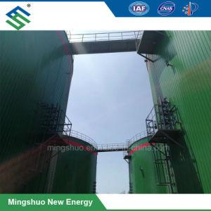 암소 두엄 처리를 위한 혐기성 Biogas 발효작용 소화자
