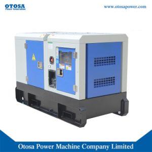 30kVA Yangdongの自動ディーゼル発電機セット/ディーゼルGenset