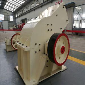 Grande capacidade de venda quente Triturador de martelo de Pedra