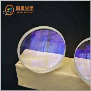 La lente óptica lente convexa