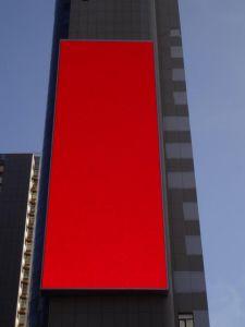 Extérieur fixe Affichage LED couleur/publicité écran avec panneau de 1280x960mm