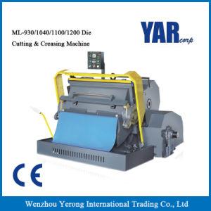 Высокое качество резки и штампов серии Ml морщин машины с маркировкой CE