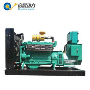 8kw-1000KW biogaz pour la vente de groupe électrogène