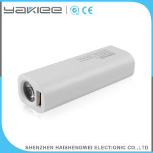 2000mAh/2200mAh/2600mAh de energía móvil portátil Bank con luz LED