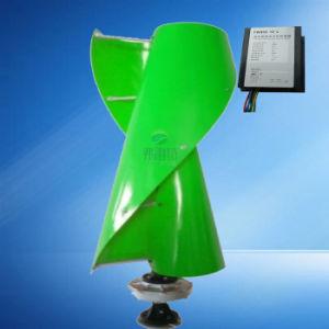 Generador de viento Vertical de 300W 12V/24V con el controlador de carga