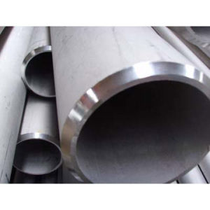 Stainless Steel Tube (ZH-0005)