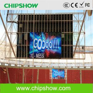Chipshow P10のフルカラーの屋外の競技場のLED表示