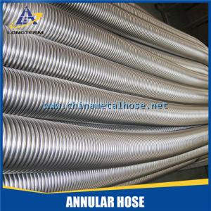 中国の高品質の軟らかな金属のホースの製造業者