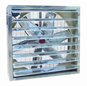 Молоток вентилятор для домашней птицы и удобной жизни
