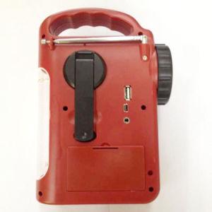 TF Card Leitor MP3 Carregador de rádio de Emergência de ABS (HT-658)