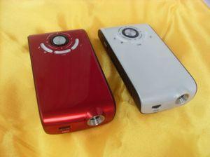 Mini-LCD-Projektor mit Gewinn CER (B-104)