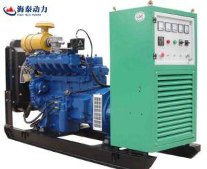 8kw-1000kw CHP de Generator van het Gas (HT8GF-HT1000GF)