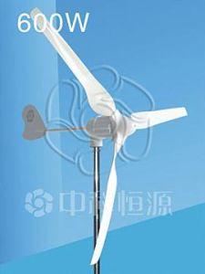 600W Full Pernament suspensão magnética Gerador eólico (FD1,8-0 6/11)