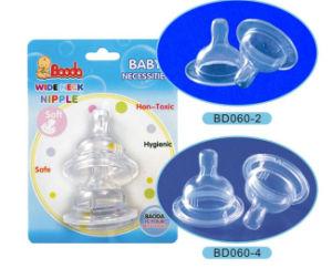 Детский силиконовой соски (BD 060-2, 060-4)