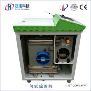 新しいデザイン熱い販売カーボンクリーニング機械、Hhoの発電機