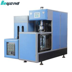 Novo design do frasco de plástico automática tornando preço da máquina