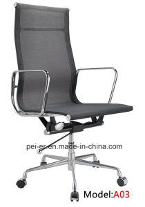 Eames modernes Schwenker-Aluminiumbüro-Executivmanager-Stuhl (E001A-2)