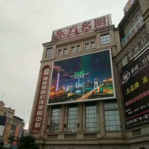 옥외 광고 상표를 붙이는 풀 컬러 P6 LED 스크린