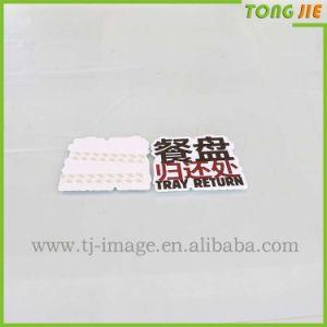 Wand-Firmenzeichen-Flexvinylaufkleber