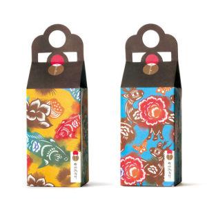 Embalaje impresa Corbata personalizada Joyería magnética el té chino Caja de regalo