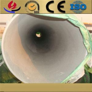 Restes explosifs des guerres de grade alimentaire 410s Tube en acier inoxydable / tuyau de la bobine