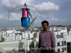 ホーム(200W-5kw)のための600W格子風の発電機システム