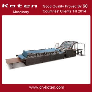 2008年以来のルーマニアの市場へのフルートの薄板になる機械