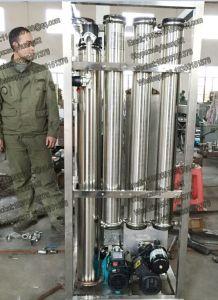 Système de traitement de la membrane de l'eau UF Système d'ultrafiltration