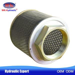 Filtro dell'olio industriale di aspirazione di riferimento della maglia del metallo