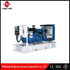 China - Grupo electrógeno diesel de 120 kw