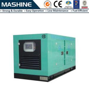 50Hz 1500rpm 415V 60kVA 판매를 위한 디젤 엔진 발전기