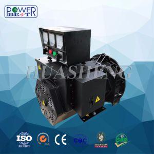 10kw AC同期発電機小さいAC発電機